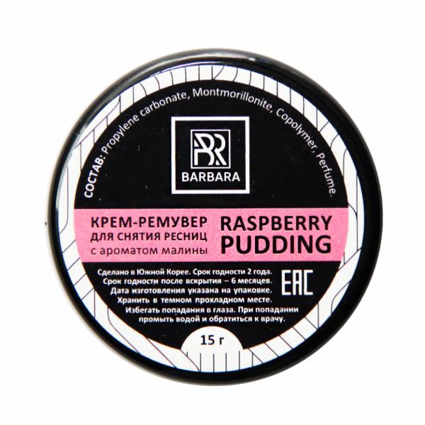 Крем-ремувер raspberry pudding для снятия ресниц, 15 г