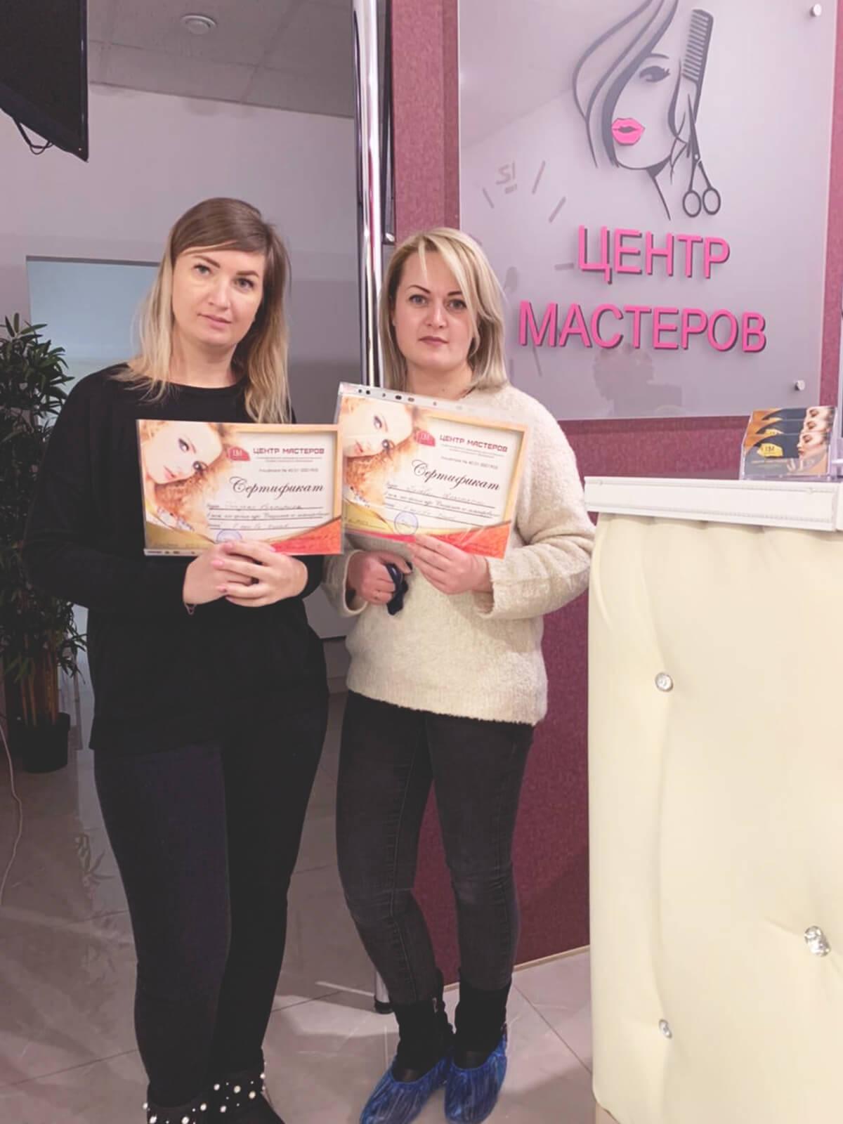 Центр Мастеров в Обнинске
