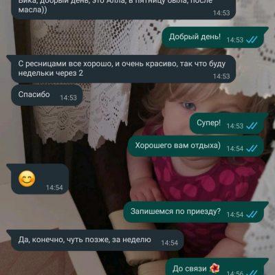 WhatsApp Image 2021-09-06 at 18.49.38 (2)