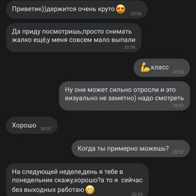 WhatsApp Image 2021-09-06 at 18.49.38