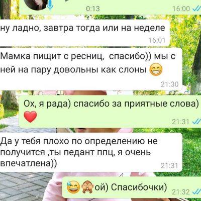 WhatsApp Image 2021-09-06 at 18.49.39